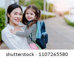 mother and daughter pupil... | Shutterstock . vector #1107265580