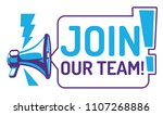 join our team   sign with... | Shutterstock .eps vector #1107268886