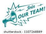 join our team   sign with... | Shutterstock .eps vector #1107268889