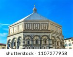 bapistry saint john facade... | Shutterstock . vector #1107277958