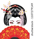 oriental girl with traditional...   Shutterstock .eps vector #1107279149