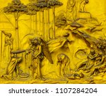 abraham gates of paradise... | Shutterstock . vector #1107284204