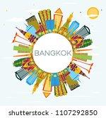 bangkok thailand skyline with... | Shutterstock . vector #1107292850