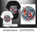 t shirt design japanese style... | Shutterstock .eps vector #1107333356