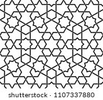 pattern with crossing lines and ... | Shutterstock .eps vector #1107337880