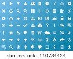 set of white navigation web... | Shutterstock .eps vector #110734424