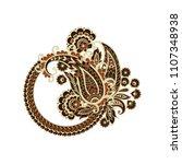 vector paisley pattern in... | Shutterstock .eps vector #1107348938