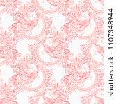 seamless asian textile... | Shutterstock .eps vector #1107348944