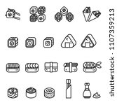 food sushi icons collection on... | Shutterstock .eps vector #1107359213