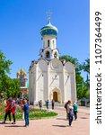 sergiyev posad  russia  on may... | Shutterstock . vector #1107364499