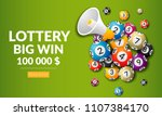 lottery banners with realistic... | Shutterstock .eps vector #1107384170