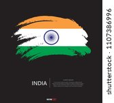 flag of india with  brush... | Shutterstock .eps vector #1107386996