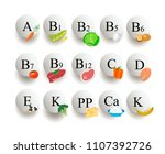 set of vitamins vector design   Shutterstock .eps vector #1107392726