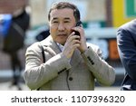 businessman  racehorse breeder  ... | Shutterstock . vector #1107396320