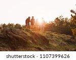 shot of a group of friends... | Shutterstock . vector #1107399626