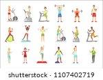 women training in gym set | Shutterstock .eps vector #1107402719