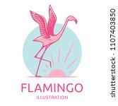 pink flamingo flies against the ... | Shutterstock .eps vector #1107403850