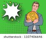 pop art businessman with big... | Shutterstock .eps vector #1107406646