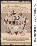 vintage winery poster with... | Shutterstock .eps vector #1107408740