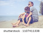 portrait of young sad little... | Shutterstock . vector #1107411338