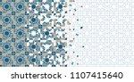 arabic tile vector pattern....   Shutterstock .eps vector #1107415640