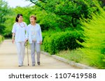 elderly women and caregivers | Shutterstock . vector #1107419588