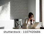 smiling girl working with... | Shutterstock . vector #1107420686