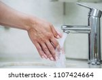 body parts wash hands | Shutterstock . vector #1107424664