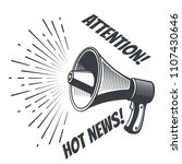hot news attention poster with... | Shutterstock .eps vector #1107430646