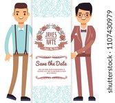 gay wedding banner  flyer or... | Shutterstock .eps vector #1107430979