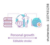 personal growth concept icon.... | Shutterstock .eps vector #1107431258