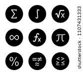 mathematics glyph icons set.... | Shutterstock .eps vector #1107431333