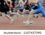 legs men sprinters runners... | Shutterstock . vector #1107437390
