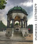 istanbul   june 06  tourists... | Shutterstock . vector #1107438479