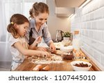 happy family in kitchen. mother ... | Shutterstock . vector #1107445010