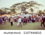 abstract blur people in day... | Shutterstock . vector #1107446810