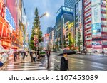 akihabara   tokyo japan   may... | Shutterstock . vector #1107453089