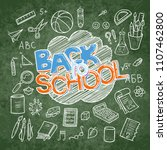 back to school lined supplies... | Shutterstock .eps vector #1107462800