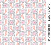 abstract handmade ethno doodle... | Shutterstock .eps vector #1107467240