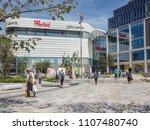 shepherds bush  london  june... | Shutterstock . vector #1107480740