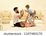 child care leave parents with...   Shutterstock . vector #1107483170