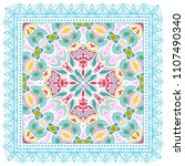 decorative colorful ornament on ... | Shutterstock .eps vector #1107490340