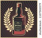 vector whiskey bottle  | Shutterstock .eps vector #1107503579