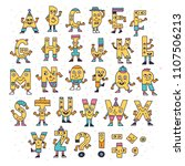 abc letters doodle characters.... | Shutterstock .eps vector #1107506213