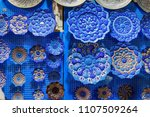 traditional iranian plates and... | Shutterstock . vector #1107509264