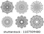 six round mandalas with...   Shutterstock .eps vector #1107509480