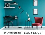 black metal desk with... | Shutterstock . vector #1107513773