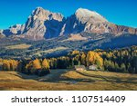 amazing view of the alpine... | Shutterstock . vector #1107514409