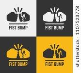 vector fist bump icon. | Shutterstock .eps vector #1107523778