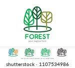 forest logo symbol template... | Shutterstock .eps vector #1107534986